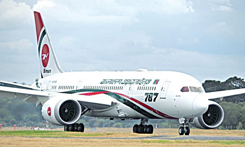 Covid-19: Biman Bangladesh cancels flights on five routs till November 30