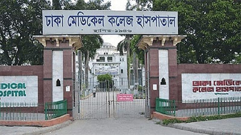 Covid-19: ICU crisis in Dhaka Medical College Hospital