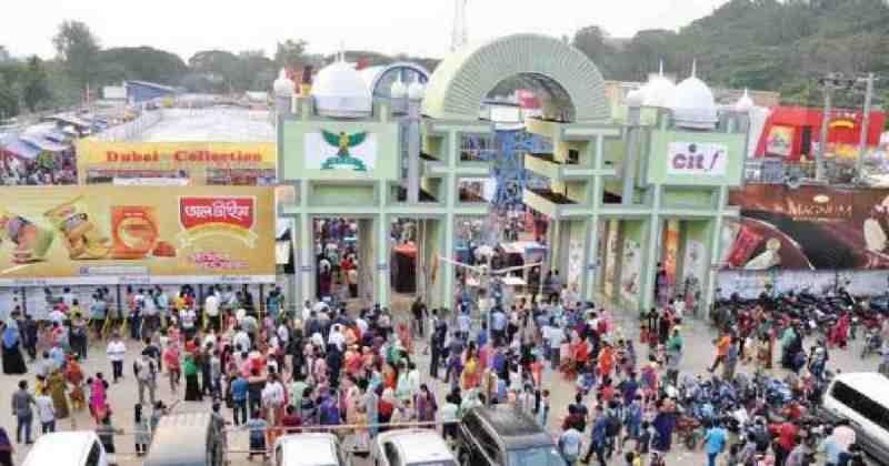 Dhaka International Trade Fair not to start on March 17