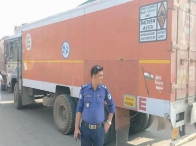130 tons of explosives imported from India
