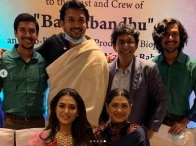 Mumbai: Shooting of Bangabandhu biopic starts