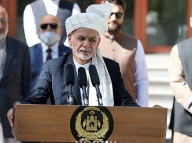 Ashraf Ghani vows to prevent further instability in Afghanistan