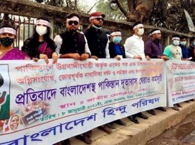 Pakistan is helping IS: Hindu Parishad alleges