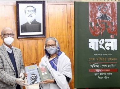 The Prime Minister unveiled the covers of two books written on Bangabandhu