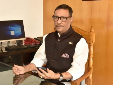 BNP not contesting polls for fear of loss: Quader