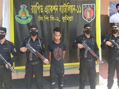 Chinese company official killed in Comilla EPZ