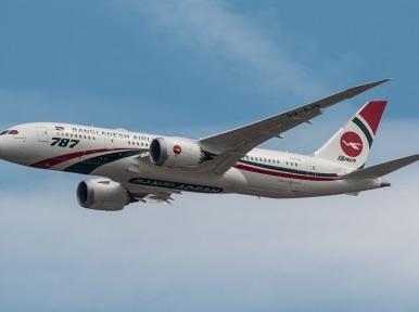 Biman Bangladesh suspends Saudi Arabia flights for five days