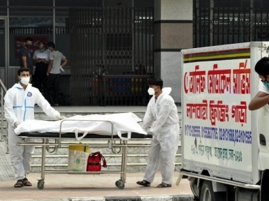 Covid-19: Another 241 deaths, 13,817 new cases recorded in 24 hours