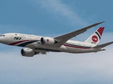 Biman Bangladesh doubles Delhi, Kolkata flights