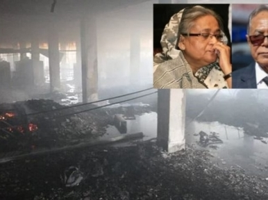 Rupganj fire accident: President Hamid, PM Hasina mourn loss of lives