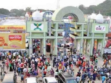 Dhaka International Trade Fair not to start on March 17