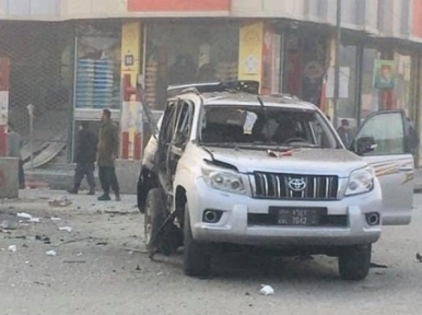 Blast targets government official's car in Kabul