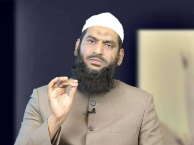 Mamunul Haque among Top 30 Hefazat-e-Islam leaders under surveillance