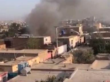Afghanistan: Blast heard in Kabul city