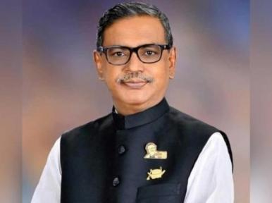 Abdul Quader Mirza announces resignation from Awami League