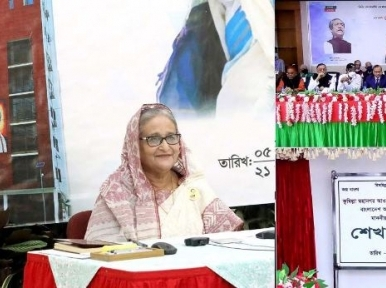 Prime Minister Hasina urges party leaders and workers to maintain communal harmony