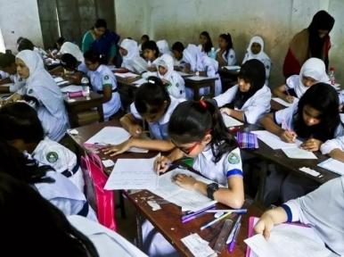 PEC and Ibtedayi exams canceled
