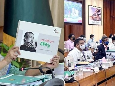 ECNEC approves 10 projects at a cost of Tk 4,166 crore