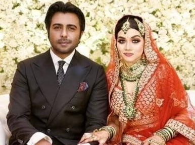 Apurba ties the knot for the third time