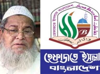 Hefazat chief Junaid Babunagari dies