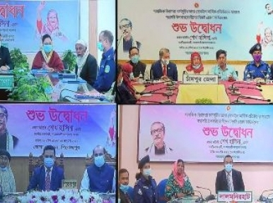 I want to work as a servant of the people: Prime Minister Hasina