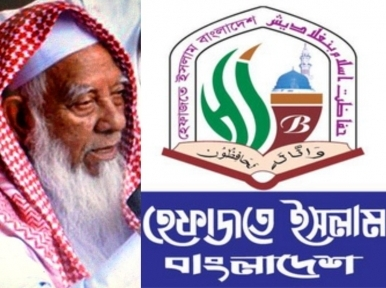 Hefazat-e-Islam to announce new committee today