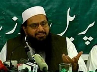 Pakistan: Blast near 'global terrorist' Hafiz Saeed's residence
