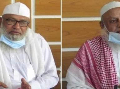 Brahmanberia incident: Case filed against Hefajat leader