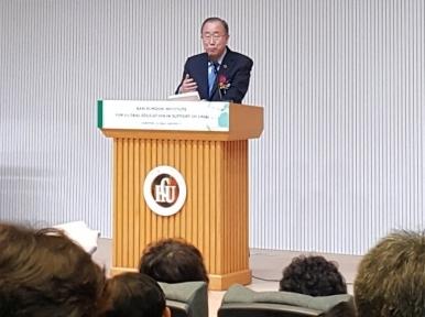 Bangladesh-Korea Diplomatic Relations Agreement was signed with my fountain pen: Ban Ki-moon