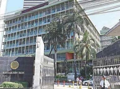 Bangladesh Bank warns against defacing currency notes
