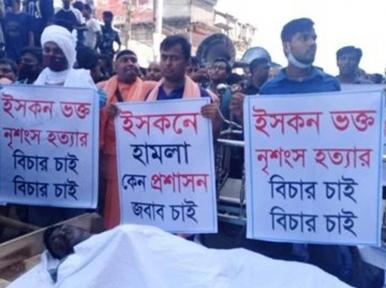 Bangladesh Hindu temples attack: Minister hopesreal perpetratorsbehind Cumilla incident will be identified soon