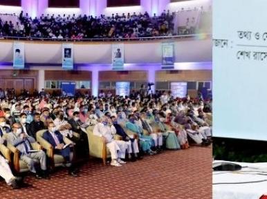 We want to build a non-communal Bangladesh: PM Sheikh Hasina