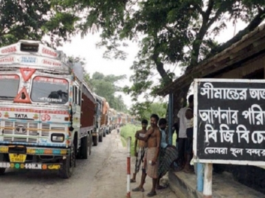 Bhomra Port: Authorities concerned about meeting revenue target