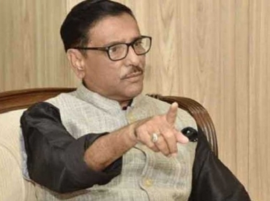 Awami League candidates have won the municipal elections by a wide margin because people want development: Obaidul Quader