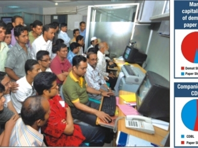 Trading in the stock market doubles, capital increases by Tk 22,000 crore