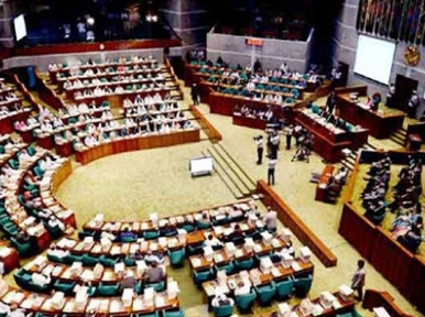 Bangladesh: Assembly session begins tomorrow