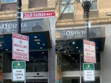 The city of Baltimore takes down Zia's nameplate from the street