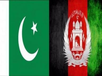 Why Afghanistan distrusts Pakistan?
