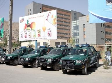 Afghanistan: Five policemen killed in Kunar blast