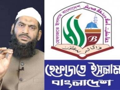 Embezzlement of assets worth Tk 20 crore; Case against 43 people including Hefazat leader Mamunul