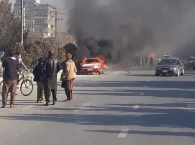 Afghanistan: One person dies as two blasts hit Kabul