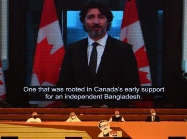 Sheikh Mujibur Rahman valued people the most: Trudeau
