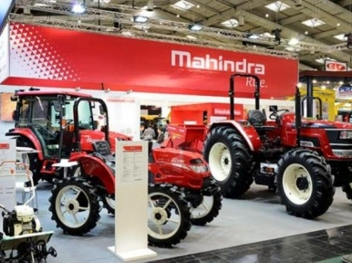 Mahindra will set up an agricultural machinery factory in Bangladesh