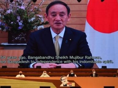 Bangabandhu is the architect of Bangladesh-Japan alliance: Yoshihide Suga
