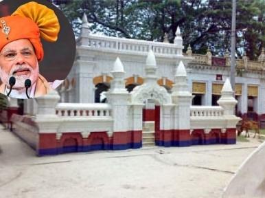Indian PM Narendra Modi likely to visit Gopalganj's Orakandi