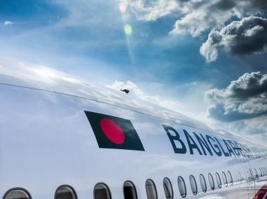 India-Bangladesh flight operations begin