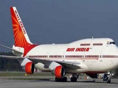 20 lakh vaccines will come on the special flight of Air India