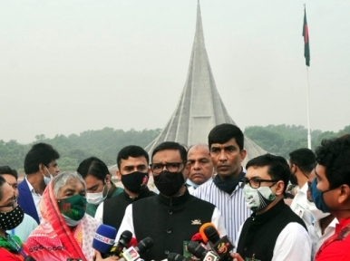 Today's oath to defeat the communal evil: Quader