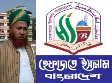 Police arrest Hefazat-e-Islam leader Abdur Rahim Qasemi