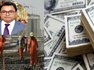 Remittances will remain unchanged: Finance Minister